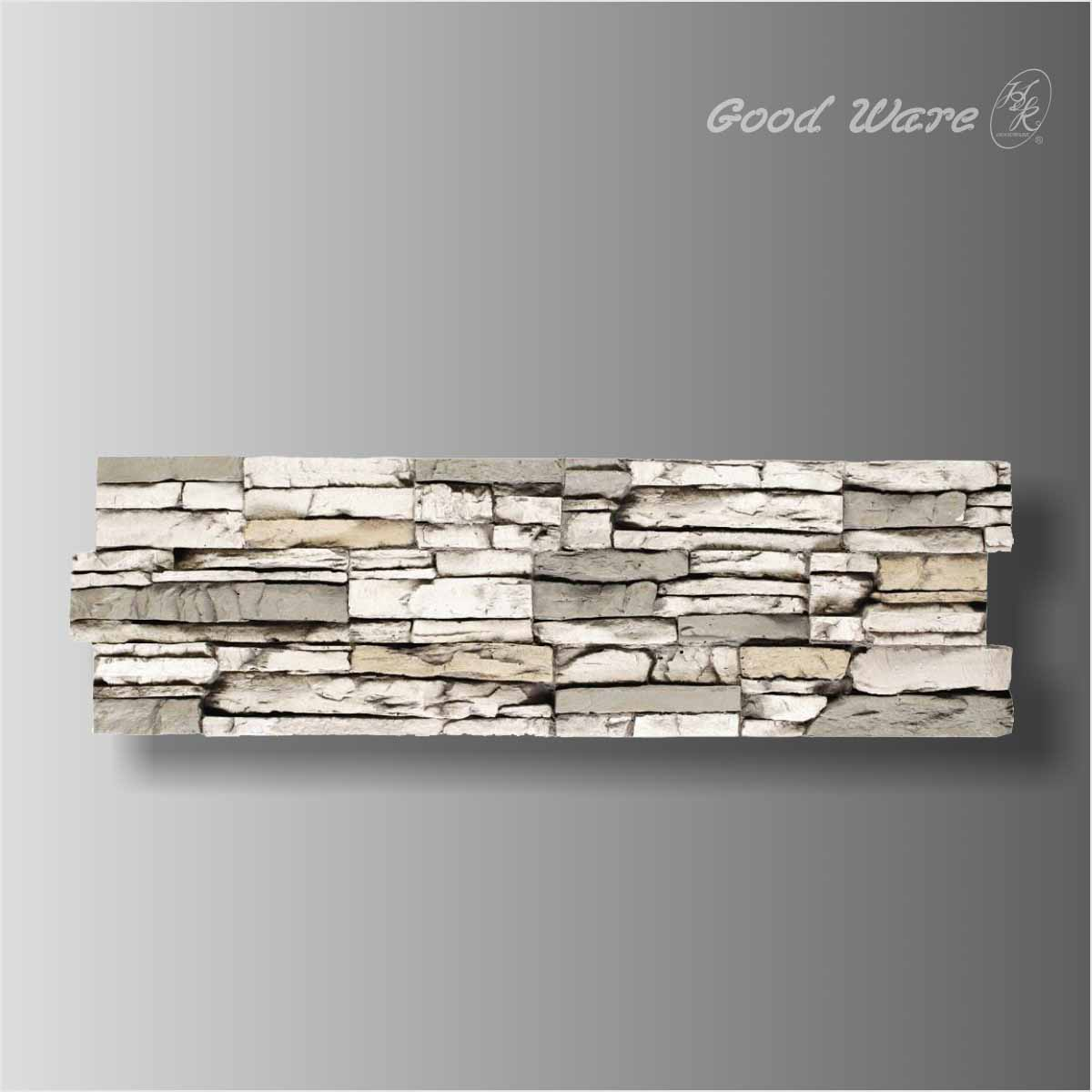 Faux stone living room background for sale